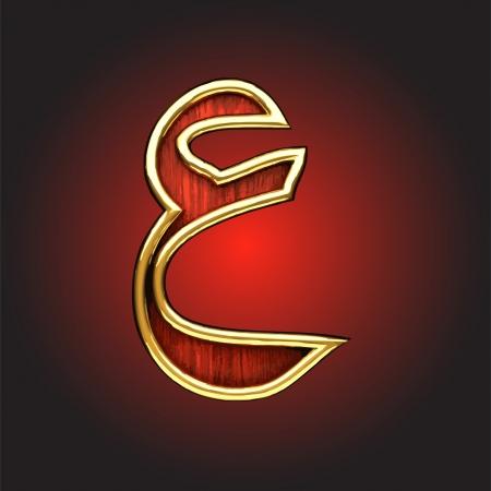 arabische letters: Gouden Arabische figuur gemaakt in vector