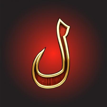 golden Arabic figure made in vector Vector