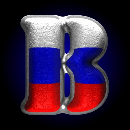 b cell: Vector Russian metal figure