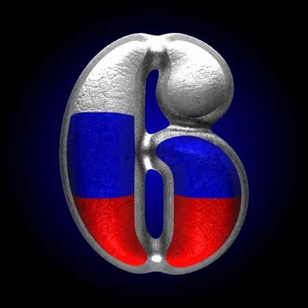 typographer: Vector Russian metal figure