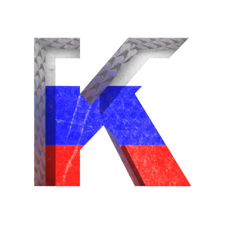 typographer: Vector Russian cutted figure  Illustration