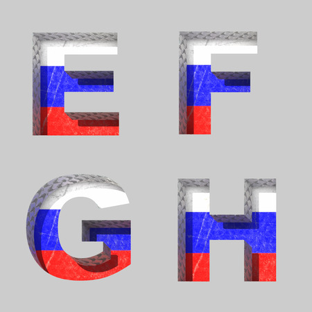 clipped: Vector Russian alphabet letters set Illustration