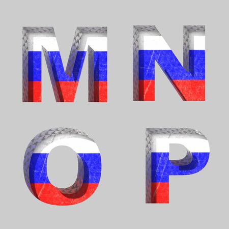 Vector Russian alphabet letters set Illustration