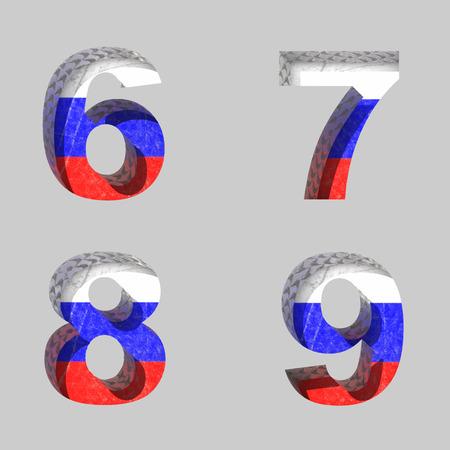 typographer: Vector Russian alphabet letters set Illustration