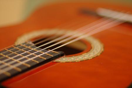 musik: Classical guitar
