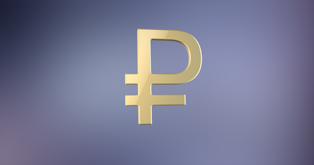 rouble: Ruble Gold 3d Icon