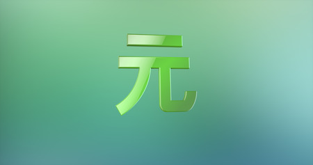 renminbi: Chinese Renminbi Color 3d Icon on gradient background Stock Photo