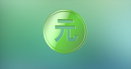 renminbi: Coin China Renminbi Color 3d Icon on gradient background