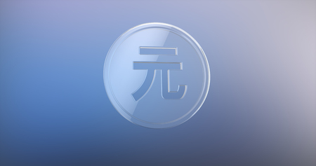 renminbi: Coin China Renminbi Glass 3d Icon on gradient background
