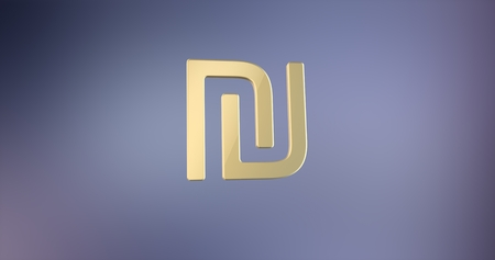 icon 3d: Shekel Currency Gold 3d Icon