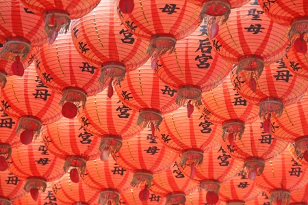 Red lanterns  photo
