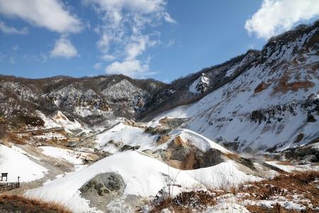 Berühmte Noboribetsu heißen Quellen, Hokkaido, Japan