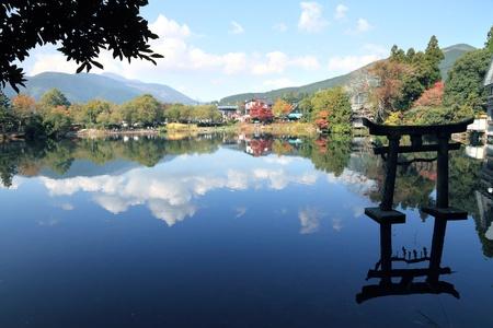 Mountain lake (Lake Kinrinko) in Kyushu, Japan Banco de Imagens