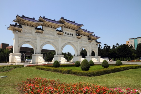 A monumental archway in Taipei, Taiwan