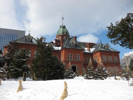 oficina antigua: El ex oficina de gobierno de Hokkaido, Japón Foto de archivo