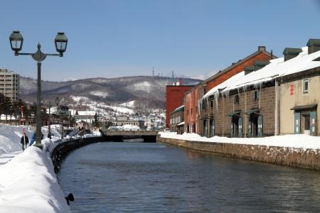hokkaido: Otaru canal, Hokkaido, Japan