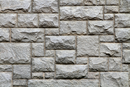brick: Granite brick wall texture