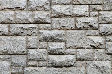 granite: Granite brick wall texture