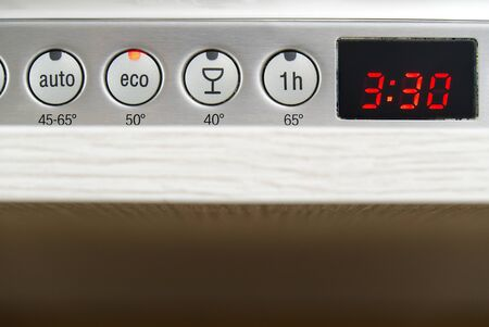 The control panel of the integrated dishwasher