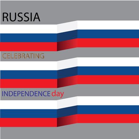 russia celebrating Standard-Bild - 122005323