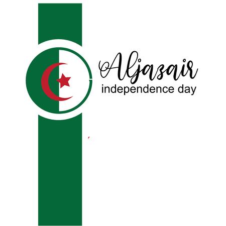 Aljazair independence day logo design vector - Vector
