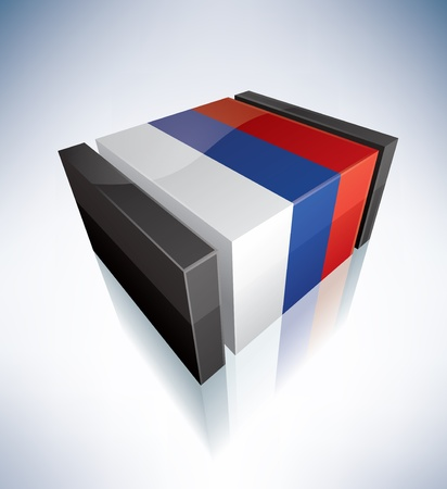 republika: Three-dimensional Flags of Europe  Republika Srpska Illustration
