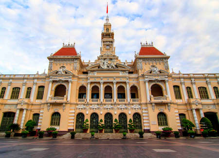 Landscape photo: Ho Chi Minh City People's Committee