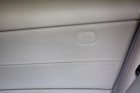 Side airbag sign of a German car photo