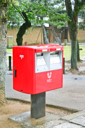 Red post box in Japan
