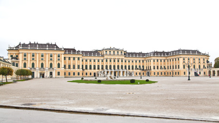 View from main entrance of Sch?nbrunn Palace in Vienna, Austria