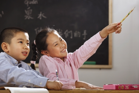 Oriental Children in the classroom,China photo