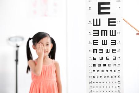 the girl testing her eyes