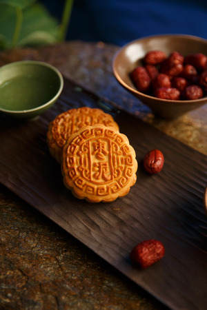 chinese meal: moon cake