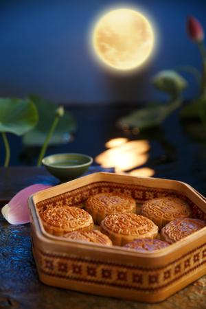 Mid autumn moon cake Stock Photo