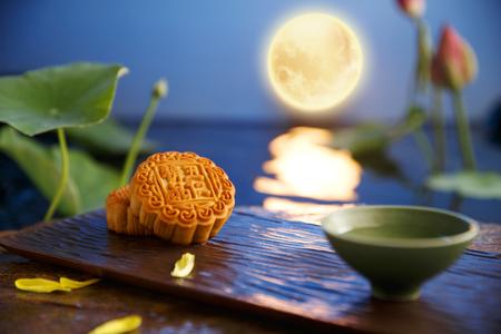 Mid autumn moon cake with tea