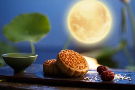 Mi-automne gâteau de lune Banque d'images - 80549479