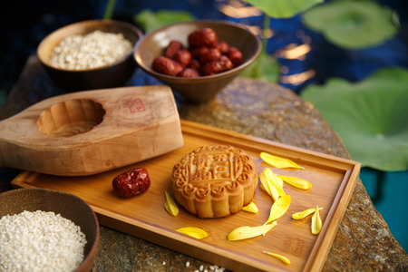 Moon cake with its making ingredient Stock Photo