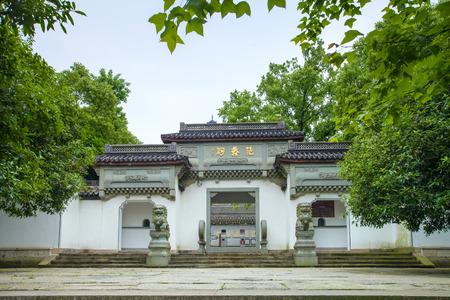 Fan Li Temple exterior landscape