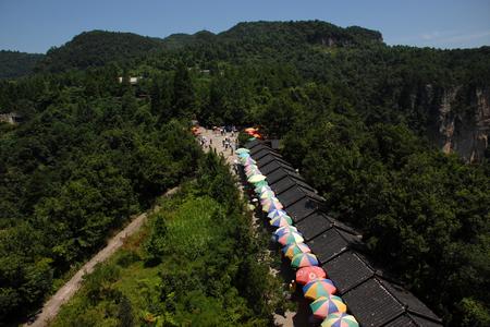 steep: Emperors court in Hunan, Zhangjiajie Stock Photo