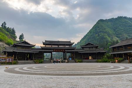 Guizhou province Kaili Qianhu Miao Village Editorial