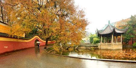 Yuelu Academie, Changsha, Hunan