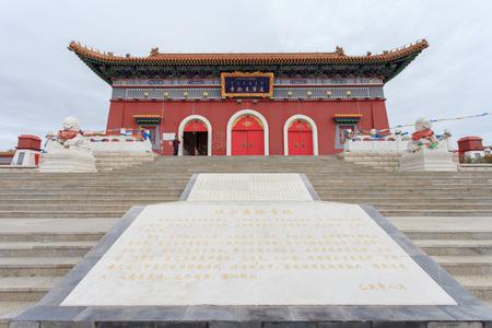 Inner Mongolia, Hailar, Dahl, Jilin Temple