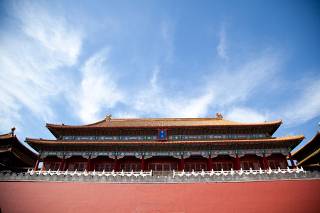 meridian: the meridian gate of the forbidden city Editorial