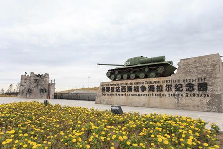 Hailar Memorial Park, Inner Mongolia
