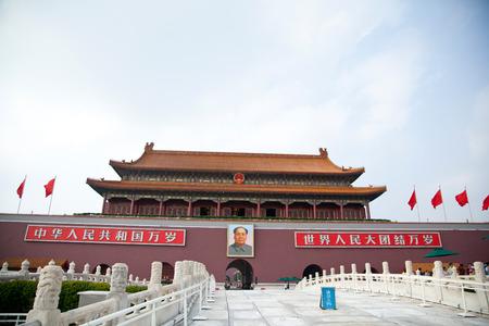 Tiananmen 新聞圖片