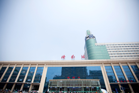 human settlement: JiNan Railway Station in Shandong Editorial