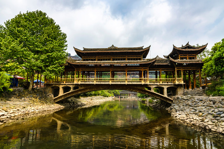 Guizhou province Kaili Qianhu Miao Village Reklamní fotografie
