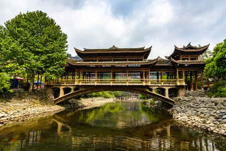 Guizhou Provinz Kaili Qianhu Miao Dorf Standard-Bild - 81417825