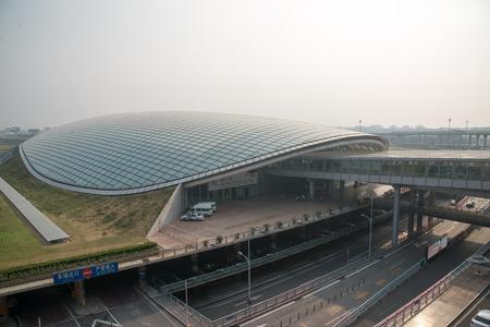 T3 terminal, Beijing Airport Editorial