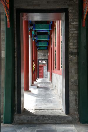 Gongwang Mansion in Beijing